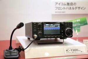 IC-7300 par l'ICOM