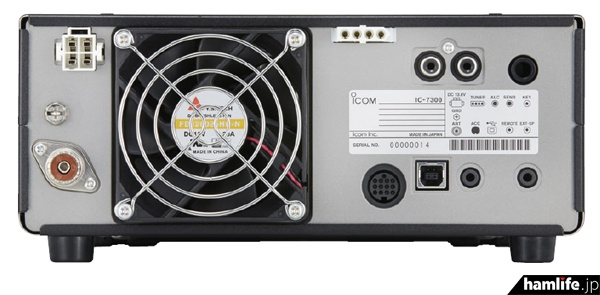 ICOM Announce new IC-7300