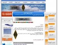 Laselki.net - Arab Amateur Radio Forum