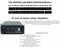 DXZone Mizuho products