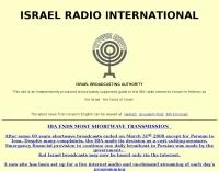 Israel Radio