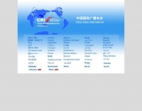 DXZone China Radio international