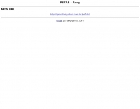 Brazil Amateur Radio Page