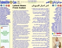 National Democratic Alliance-Sudan