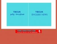 Thamil Broadcasting Corporation