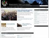DXZone Democratic Voice of Burma