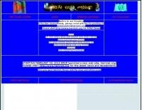 DXZone Voice of Democratic Eritrea (ELF-RC)