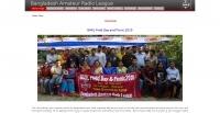 DXZone Bangladesh Amateur Radio League
