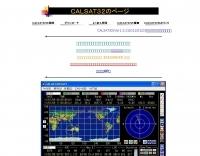 DXZone CALSAT32