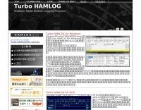 DXZone Turbo HamLog