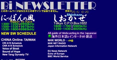 DXZone Bi newsletter for dxers