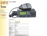 DXZone IC-V8000 pics and specs