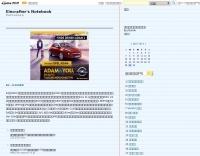 JL3AMK Ham Radio Blog