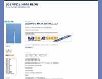 JQ2NPZ's HAM BLOG