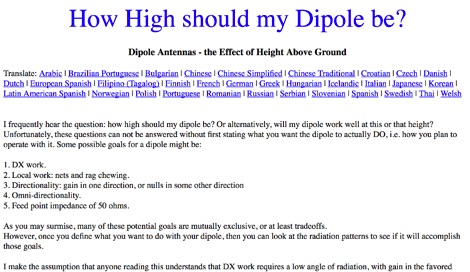 Dipole Height