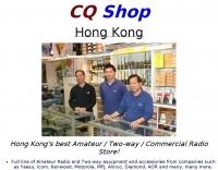 DXZone CQ Shop  Ham Radio Store Hong Kong