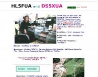 DXZone HL5FUA