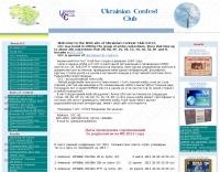 DXZone Ukrainian Contest Club
