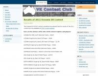 DXZone VK Contest Club