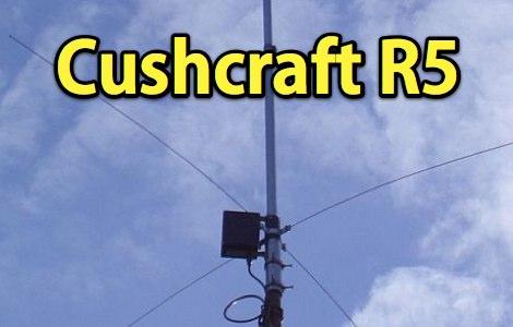 DXZone Cushcraft R5 maintenance