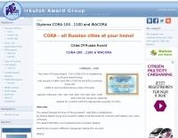 Russian awards for HAMs.
