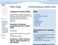 amateur radio club Israel