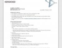 DXZone Radio Control Program ARCP-480