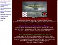 DXZone Alcorn County ARES