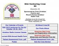 W3BSA Venture Crew 80