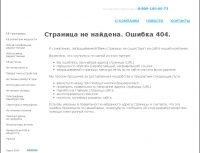 Russian Lighthouse Award