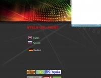 DXZone UT8LN QSL print