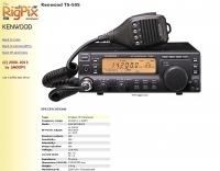 DXZone Kenwood/Trio - TS-50S
