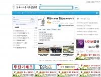 South Korea - KARL