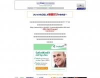 DXZone Japan DX Web Cluster