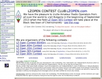DXZone LZOPEN Contest Club