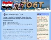 706T Yemen Official Web Site