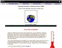 Sasquatch Amateur Radio System (SARS)
