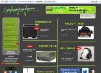 E-shopamateur - Luxembourg