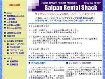 DXZone Saipan Rental Shack