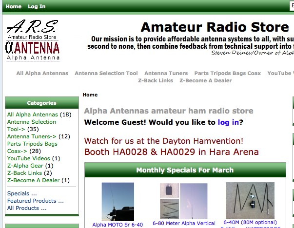 Amateur Radio Store