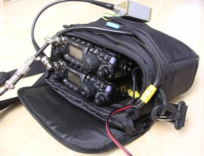 DXZone A multi-purpose portable setup