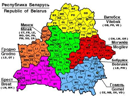 Belarus Map And Prefixes - Belarus map