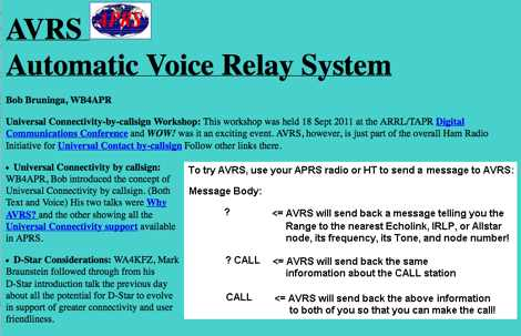 DXZone Automatic Voice Relay System