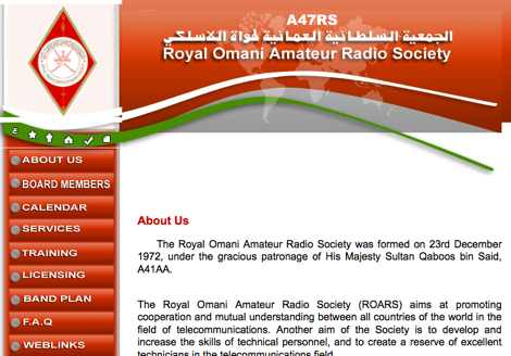 Royal Omani Amateur Radio Society ( ROARS )