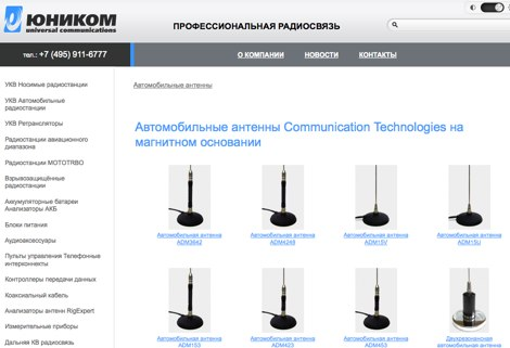 UniComm Ltd