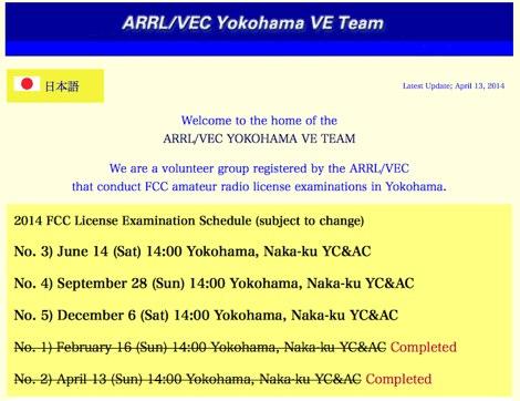 ARRL/VEC Yokohama VE Team
