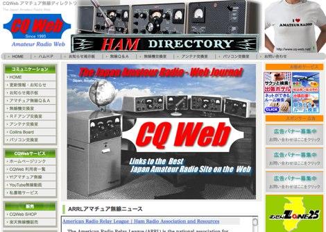 CQ Web