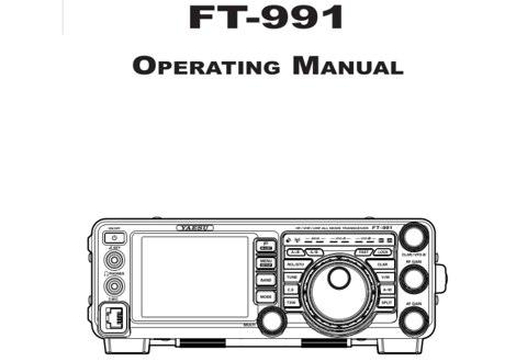 Yaesu FT-991 Manual