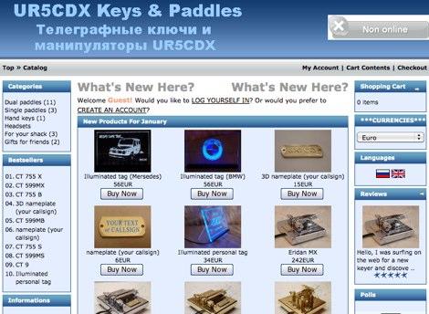 UR5CDX Keys and Paddles