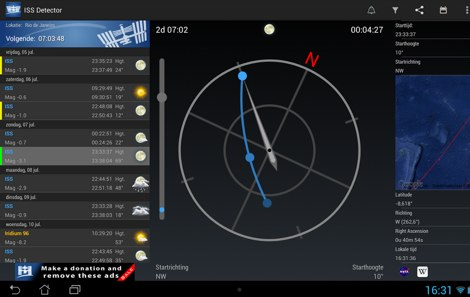 DXZone ISS Detector